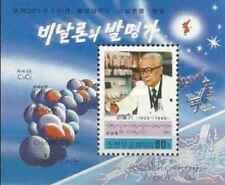 Timbre Personnages Corée BF333 ** lot 26590