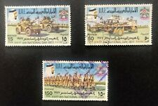 More details for uae 1977 sixth national day sg96-98 used, withdrawn issue  high c.v £1,200/-