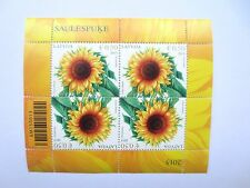 Set of 4 Post Stamps: Sunflower Helianthus 2015 Latvia Flora Flowers