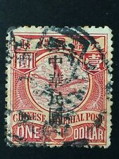 CHINA 1912 STAMP 1 DOLLAR China Imperial Post. Republic of China Overprint Goose