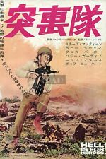 STEVE McQUEEN Hell is For Heroes! 1962 Vintage Japan Movie AD 7x10 #EC/r