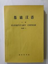 ELEMENTARY CHINESE PART 1 1971 EN ANGLAIS APPRENDRE LE CHINOIS