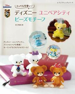 Disney UniBEARsity Beads Motif Japanese Beads Craft Book Princess Bear Charm