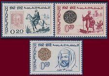 1962 MAROC N°450/452** Journée du Timbre, 1962 MOROCCO Stamp Day Set MNH