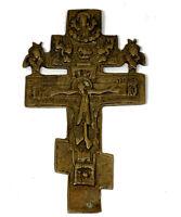 Antique Russian Orthodox Bronze Cross Crucifix Engraved Writings 19C
