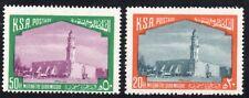 SAUDI ARABIA/1976-77/MNH/SC#719-720/ QUBA MOSQUE, MEDINA, BUILT