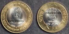 India 2015 BIMETAL Lala Lajpat Rai Lion of Punjab Kesri BMint Coin 10 Rs Unc NEW
