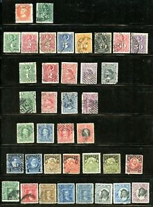 LOT 91417 USED COLLECTION 17 / 77 STAMPS FROM CHILE : COLUMBUS