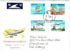 China - Taiwan FD CEröffnung  Rund-um-die-Welt-Flugverkehr Flugzeuge 1984