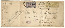 Usa: 1932; Cover in with special delivery, with different postmarks... US122