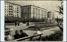 Russia Russia MOSCOW MOSCOW Москва Soviet Union 50er