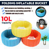 10L Capacity 20KG Folded Inflatable Bucket ICE HOT Bucket Camping Travel Outdoor
