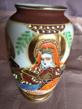 Porzellan > Nach Form & Funktion > Vasen,Töpfe & Dosen japan oder china ? 69,4 g