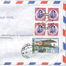 CF173 Thailand Cover PLANES 1970 Registered Air Mail 9b Hants AVIATION