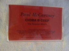 Paul McCartney Choba B CCCP Cassette! BRAND NEW PROMO ONLY VERSION! COLLECTORS!