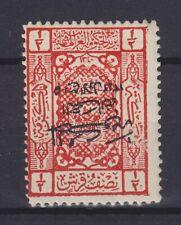 SAUDI ARABIA HEJAZ 1925, SG 116, ERROR: OPT INVERTED, MLH