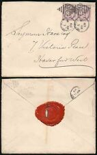 IRELAND to WALES 1888 TWOPENCE FRANKING + SEAL LIMERICK 303 DPX to HAVERFORDWEST