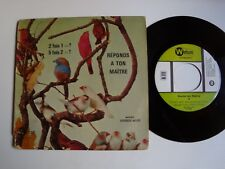 """THIERRY FRANCONVILLE : Ecoute ton maitre 2 & 5 (GEORGES ALLOO) 7"""" EP WELSON R 03"""