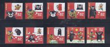Japan 2018 Teddy Bear Posukuma & Kumamon - 82Y Complete Used Set Sc# 4236 a-j