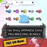 Pokemon Sword Shield 10x SHINY 6IV DITTO Japanese HA IV BREEDING and FREE Mew