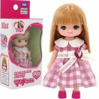Takara Tomy Licca LD-21 Twin Younger Sister Maki Licca-chan Rika Dress up Doll
