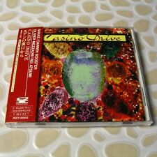 Casino Drive - From The Back Door Of Eden JAPAN CD W/OBI Heavy Metal #140-3
