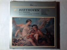 EUGEN JOCHUM Beethoven le 9 sinfonie 7lp ITALY SIGILLATO