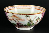 = Antique  18th C. Qianlong Chinese Export Mandarin Porcelain Bowl