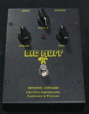 Electro-Harmonix Black Russian Big Muff Pi - 2006