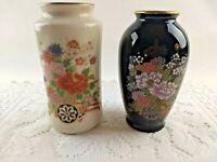 Set of 2 Vintage Japan Vases Floral Basket Cart Artmark & Imari Vase