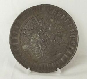19th Century Chinese Qing Dynasty Cast Lead/Bronze Alloy Plate