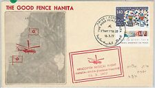 65268 -  SPECIAL HELICOPTER  FLIGHT COVER: Israel - Lebanon 1976  Gershon 585