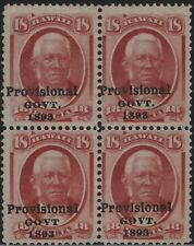HAWAII #71(*)  BLOCK OF FOUR SHOWING NO PERIOD ERROR