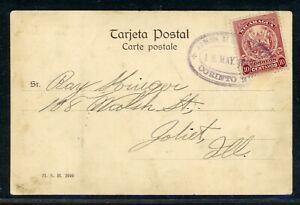 Nicaragua Postal History: LOT #8 1909 10c Picture PC CORINTO - JOLIET ILL $$$$
