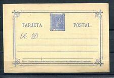 1875.ESPAÑA.ENTERO POSTAL.EDIFIL 8cv(*)NUEVO.VARIEDAD.CATALOGO 135€