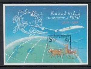 KAZAKHSTAN 125th Anniversary Universal Postal Union MNH souvenir sheet