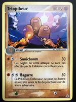 Carte Pokemon TRIOPIKEUR 22/112 Rare Rouge Feu Vert Feuille Bloc EX FR NEUF