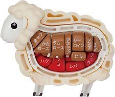 *NEW* Lamb 3D Puzzle