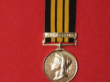 FULL SIZE ASHANTEE MEDAL 1874  COOMASSIE CLASP MEDAL MUSEUM COPY MEDAL & RIBBON.
