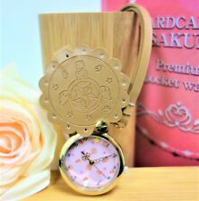 Break Prize Cardcaptor Sakura Premium Pocket Watch Star Key Seal Key CLAMP NEW