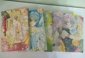 Manga japonés KAMIKAZE KAITOU JEANNE colección completa DELUXE