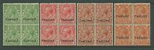 """TANGIER-1927 KGV """"OVPT"""" ON G.B.( BLK OF4)"""