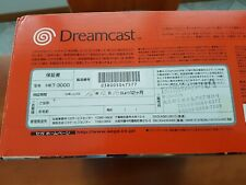 SEGA DREAMCAST CONSOLE + 11 GAMES JAP
