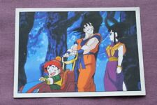VIGNETTE STICKERS PANINI  DRAGONBALL Z TOEI ANIMATION N°71