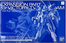 MG 1/100 V2 Gundam Ver. Ka Assault Buster Extension Parts
