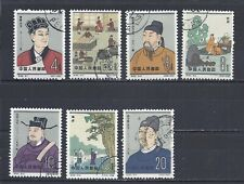 Pr China 1962 C92 Sc#639-45,Scientists of Ancient China. Cto. Lh./Hr. O.Gum.