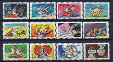 France Stamps - FRANCE 2014 : Bonne année toute l´année 2015