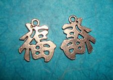Pendant Chinese Charm Chinese Food Charm Japanese China Asian Script Charm