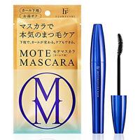 Flowfushi Mote Mascara Mascara Repair Base Blue (Curl Base) - US Seller