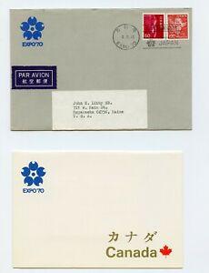 Canada Thematic Collection #2 EXPO 1970 Addressed w/ Japan Stamps/Cancel  G853
